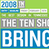 Faculty of Design receives multiple awards at 2008 AIGA Ten Show / ten_show.jpg